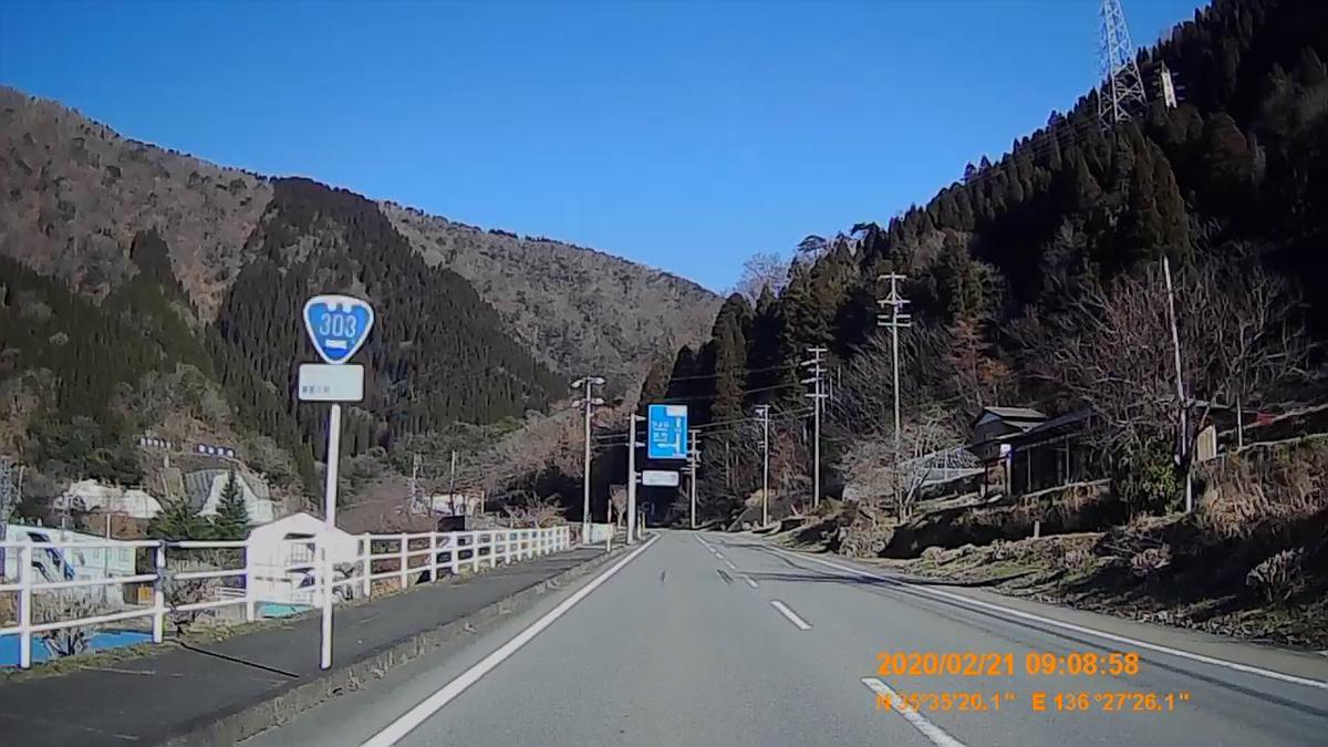 f:id:japan_route:20200328174754j:plain