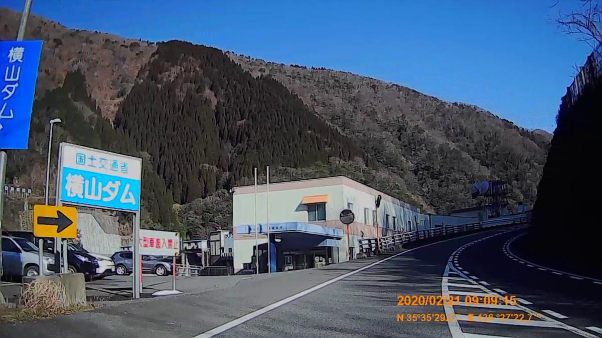 f:id:japan_route:20200328174801j:plain