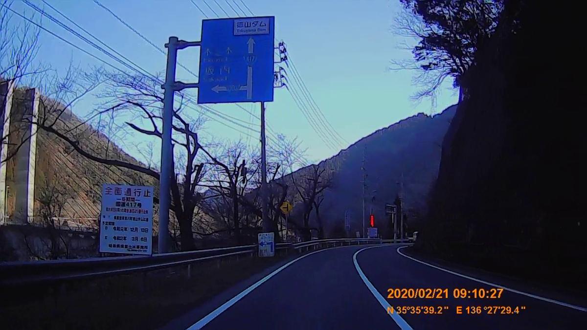 f:id:japan_route:20200328174831j:plain
