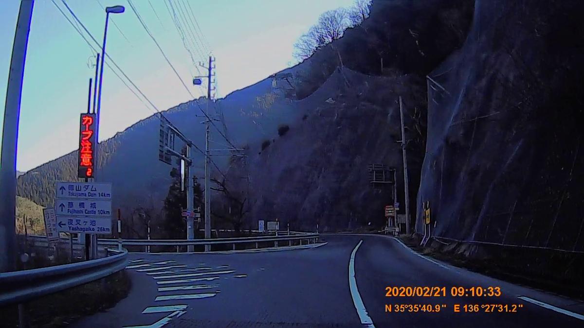 f:id:japan_route:20200328174832j:plain