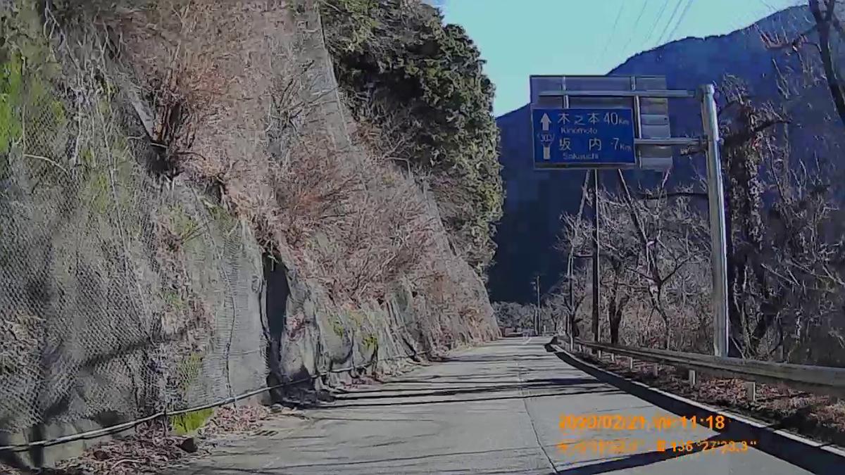 f:id:japan_route:20200328174915j:plain