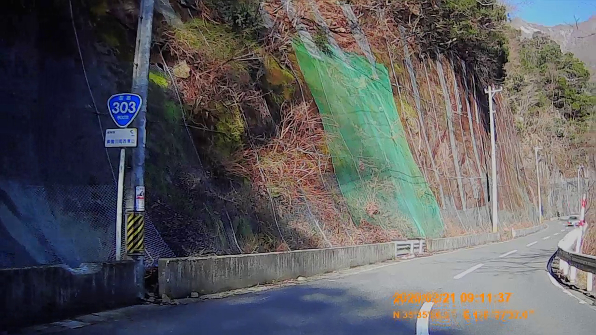 f:id:japan_route:20200328174925j:plain