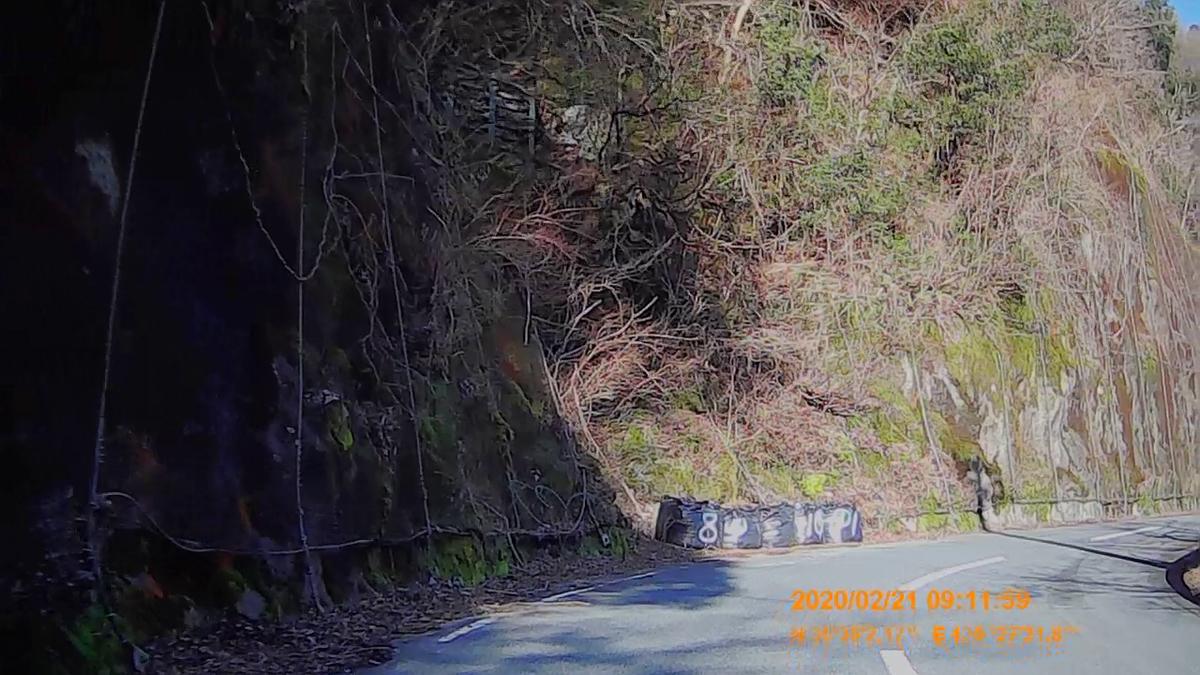 f:id:japan_route:20200328174938j:plain