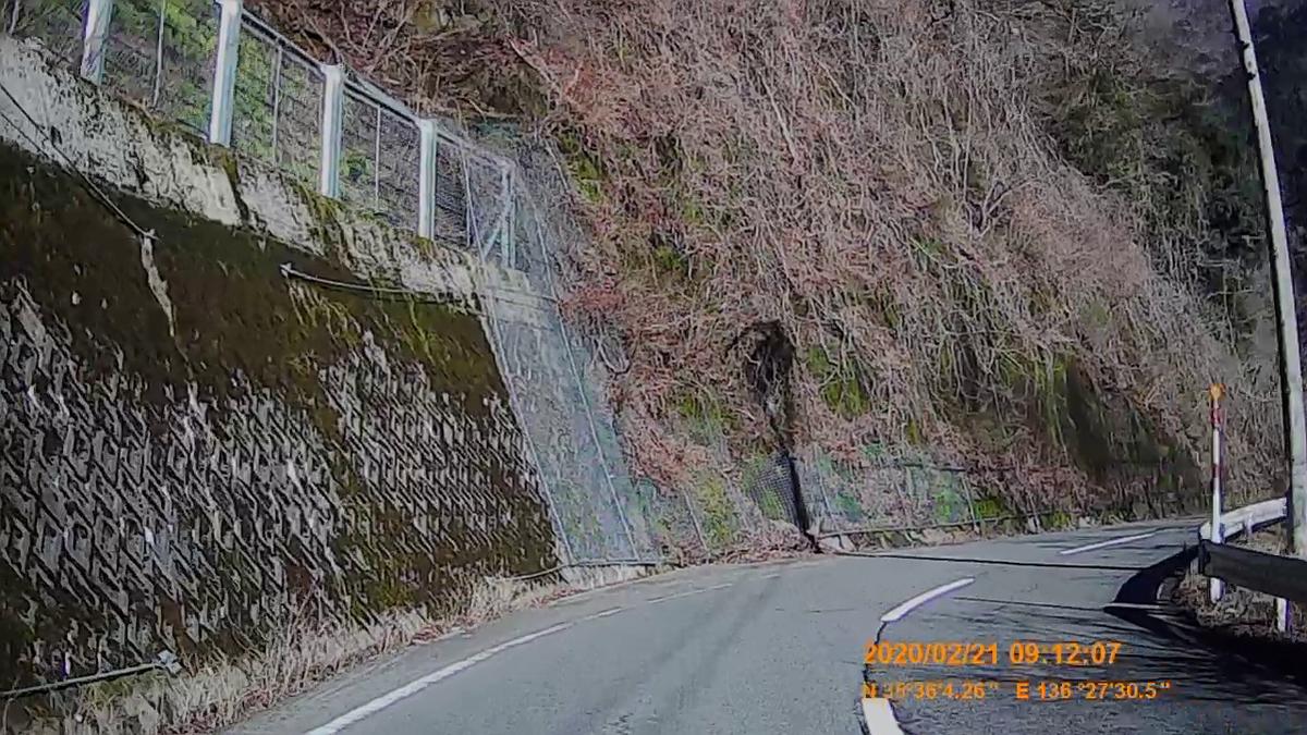 f:id:japan_route:20200328174940j:plain