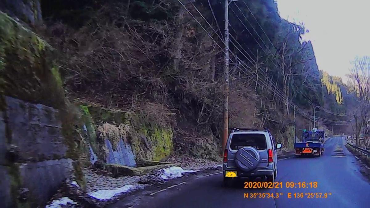 f:id:japan_route:20200328175017j:plain