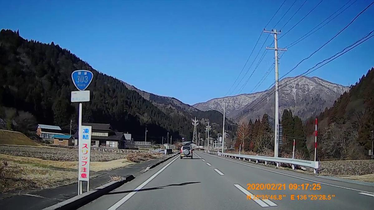 f:id:japan_route:20200328175036j:plain
