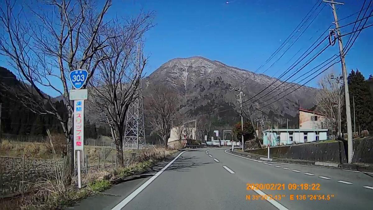 f:id:japan_route:20200328175044j:plain