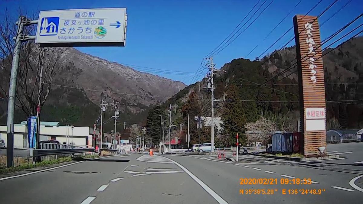 f:id:japan_route:20200328175054j:plain