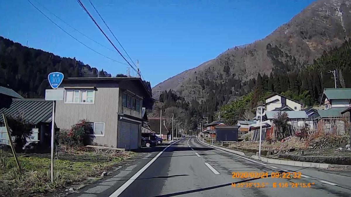 f:id:japan_route:20200328175102j:plain