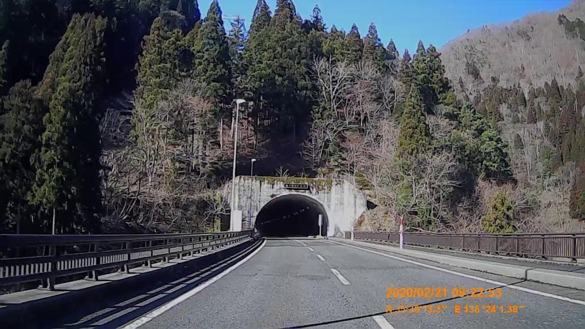 f:id:japan_route:20200328175112j:plain
