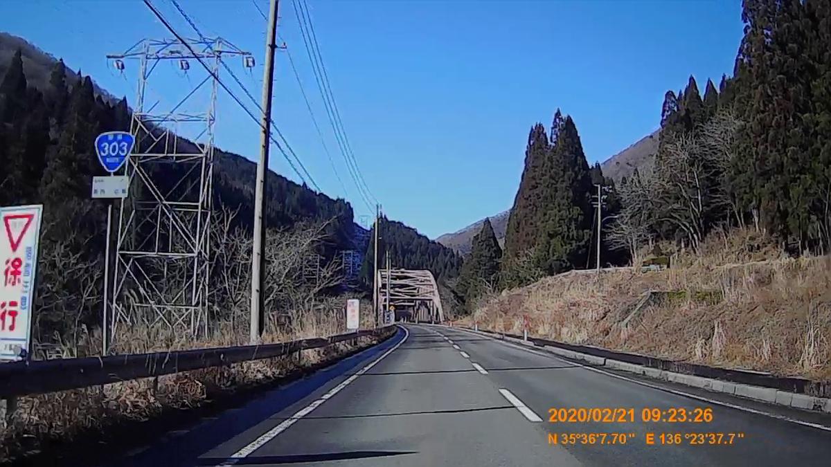 f:id:japan_route:20200328175119j:plain