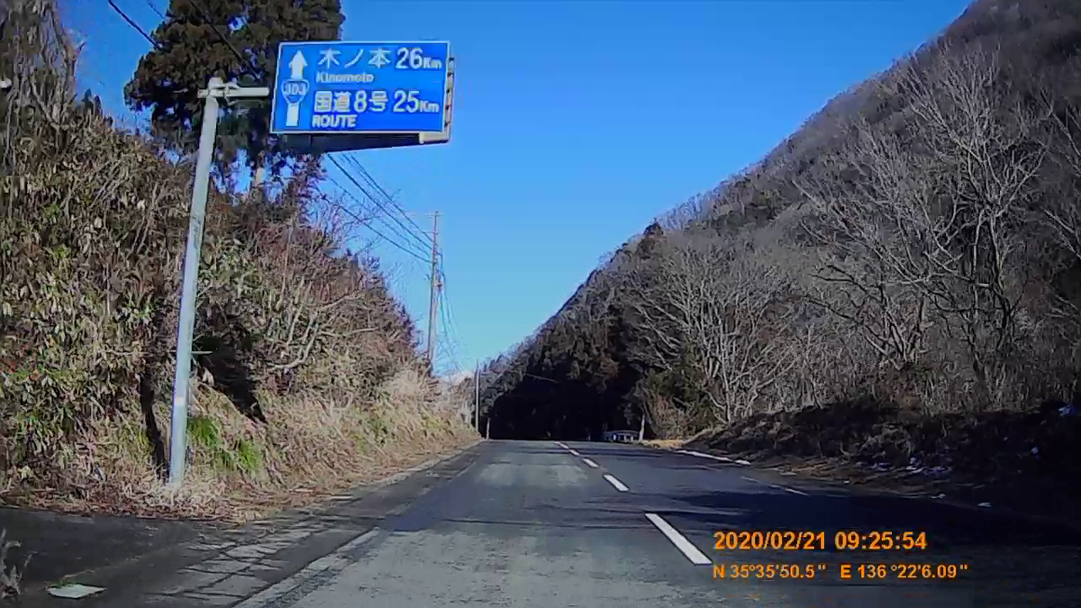 f:id:japan_route:20200328175144j:plain