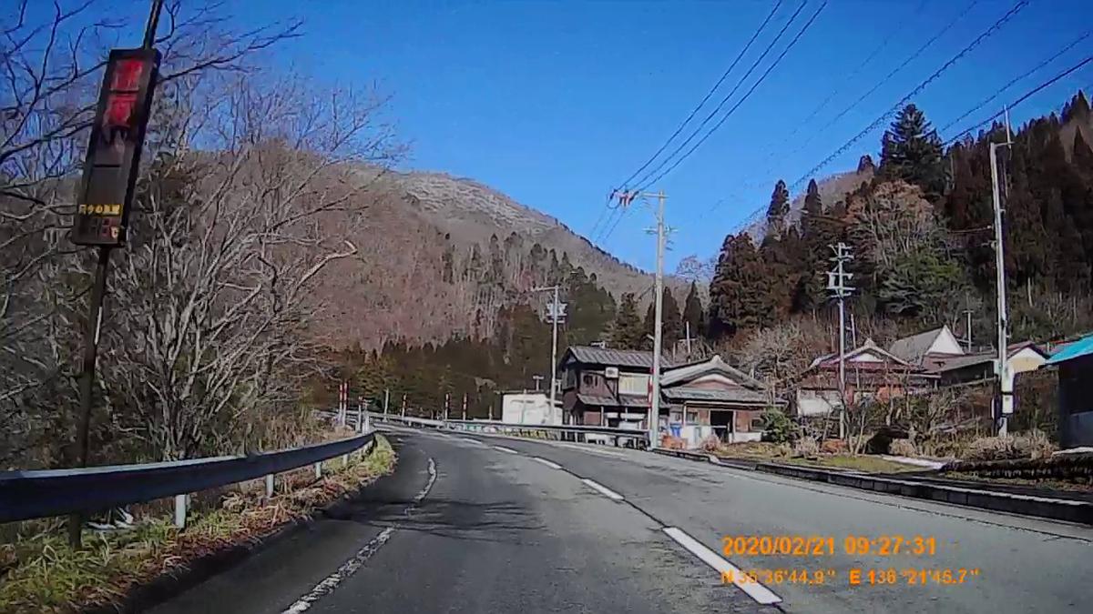 f:id:japan_route:20200328175210j:plain