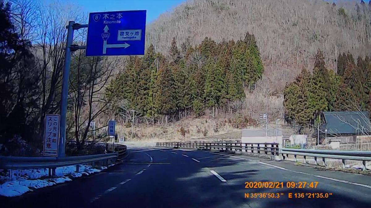 f:id:japan_route:20200328175219j:plain