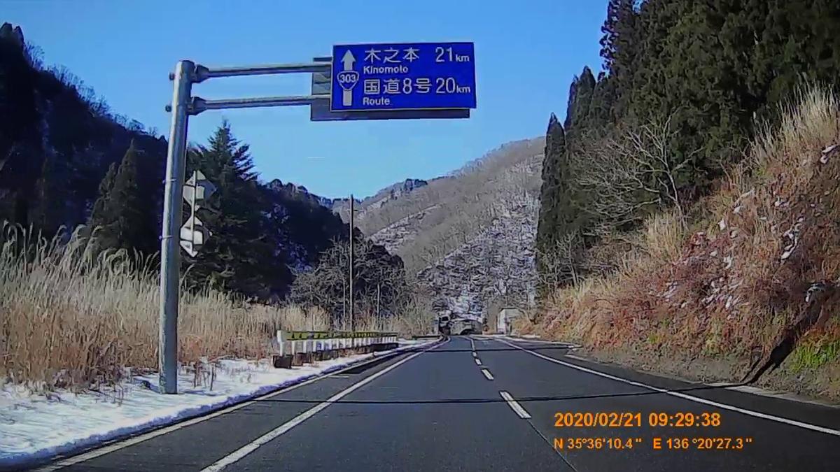 f:id:japan_route:20200328175304j:plain