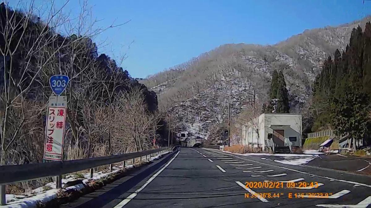 f:id:japan_route:20200328175319j:plain