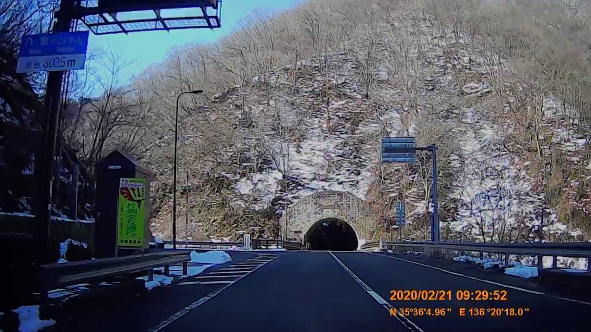 f:id:japan_route:20200328175332j:plain