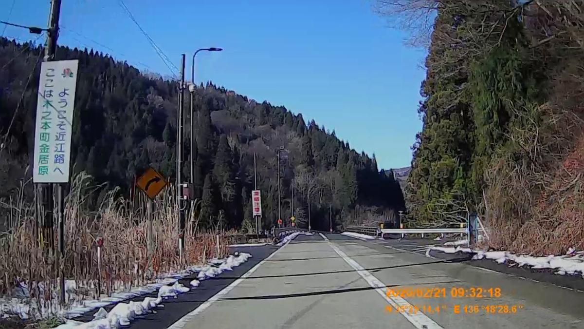 f:id:japan_route:20200328175349j:plain