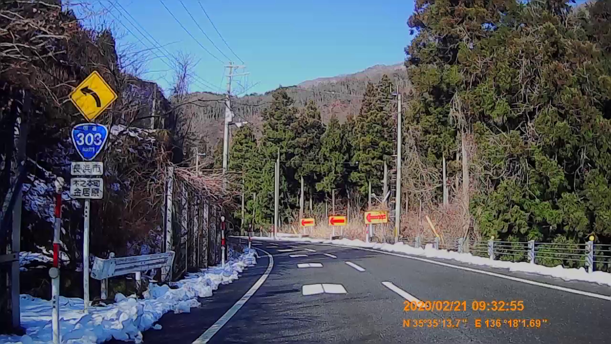 f:id:japan_route:20200328175409j:plain
