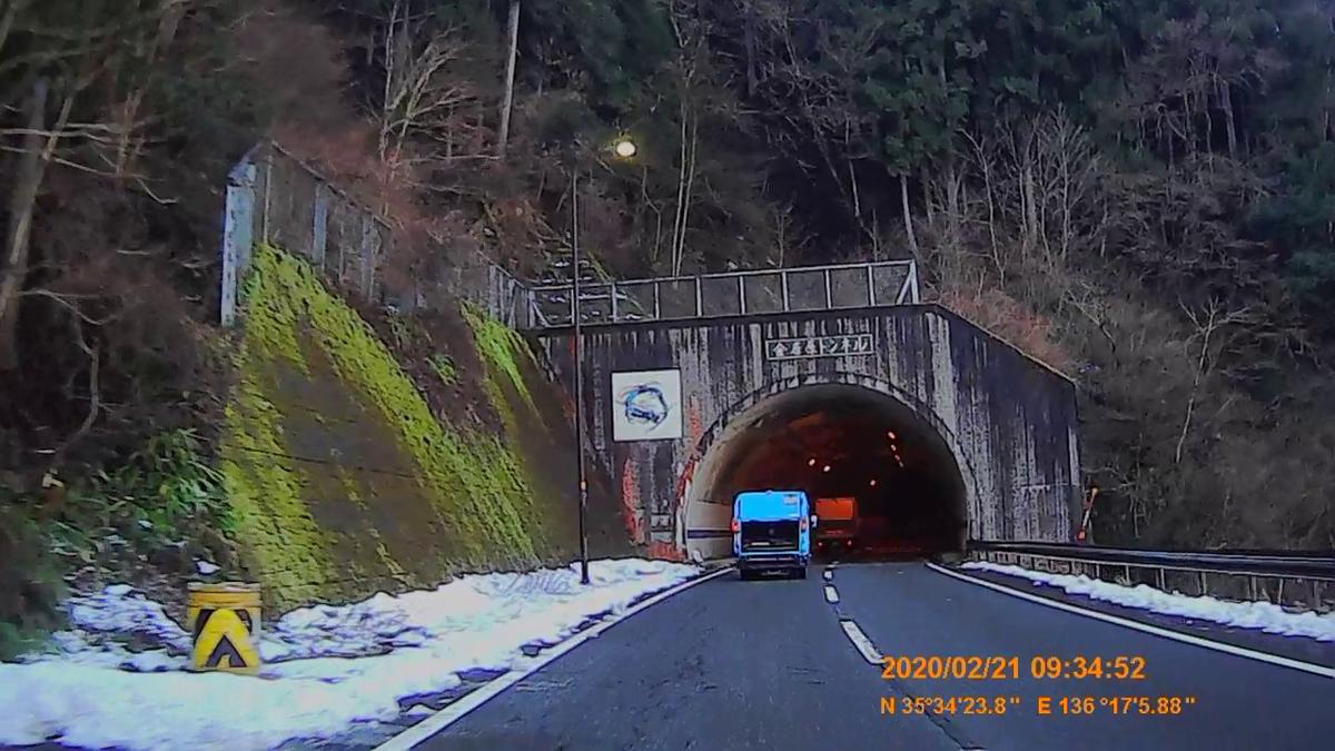 f:id:japan_route:20200328175425j:plain