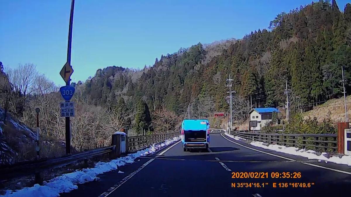 f:id:japan_route:20200328175433j:plain
