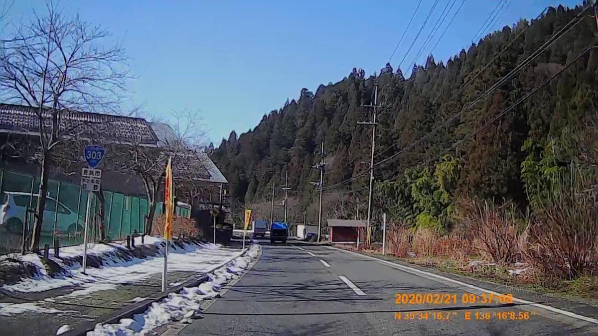 f:id:japan_route:20200328175451j:plain