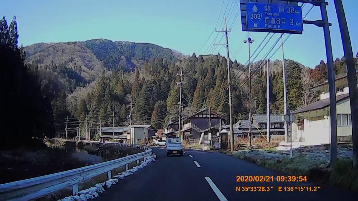 f:id:japan_route:20200328175520j:plain
