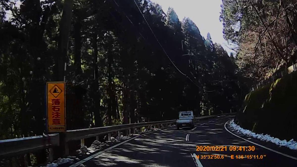 f:id:japan_route:20200328175612j:plain