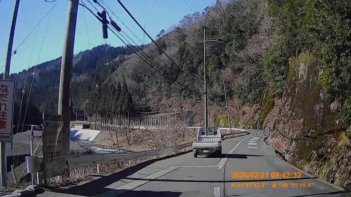 f:id:japan_route:20200328175626j:plain