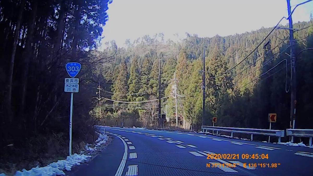 f:id:japan_route:20200328175656j:plain