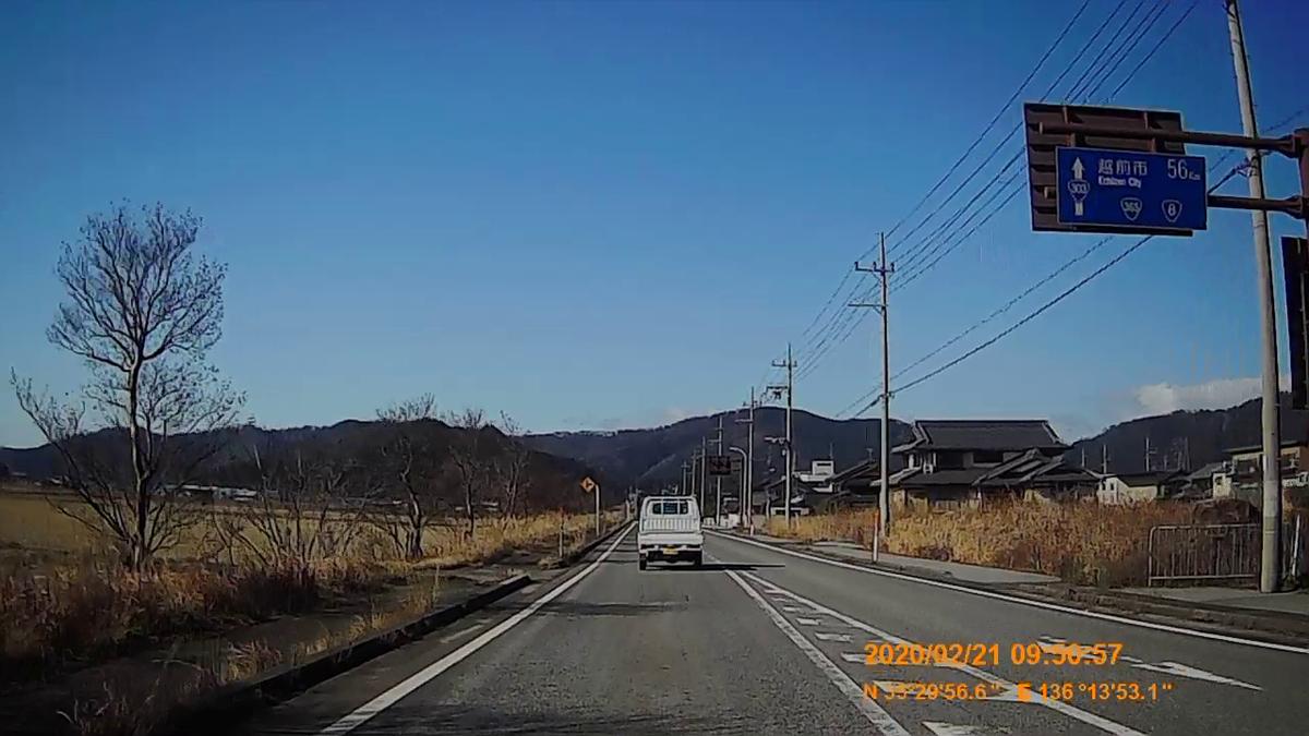 f:id:japan_route:20200328175851j:plain