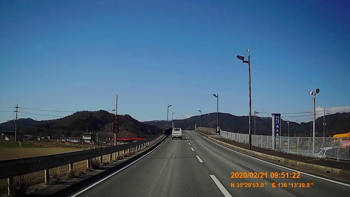 f:id:japan_route:20200328175907j:plain