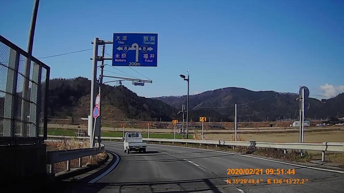 f:id:japan_route:20200328175915j:plain