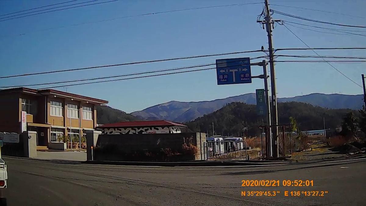 f:id:japan_route:20200328175919j:plain
