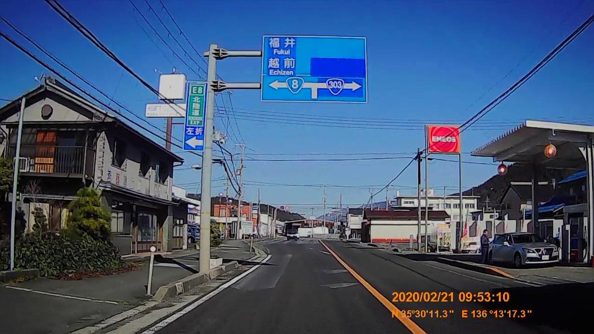 f:id:japan_route:20200328175946j:plain