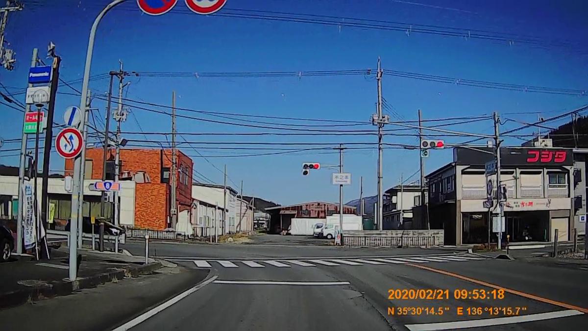 f:id:japan_route:20200328175949j:plain