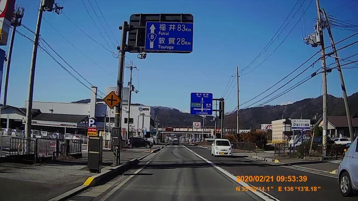 f:id:japan_route:20200328180020j:plain