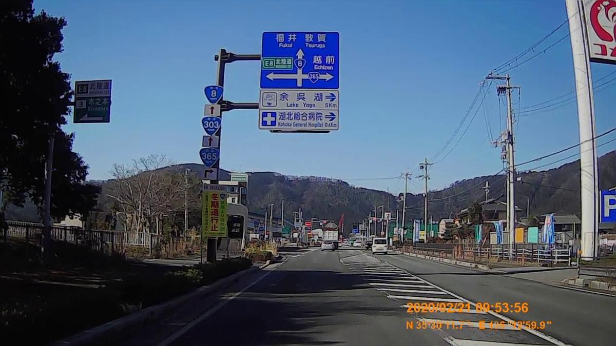 f:id:japan_route:20200328180056j:plain