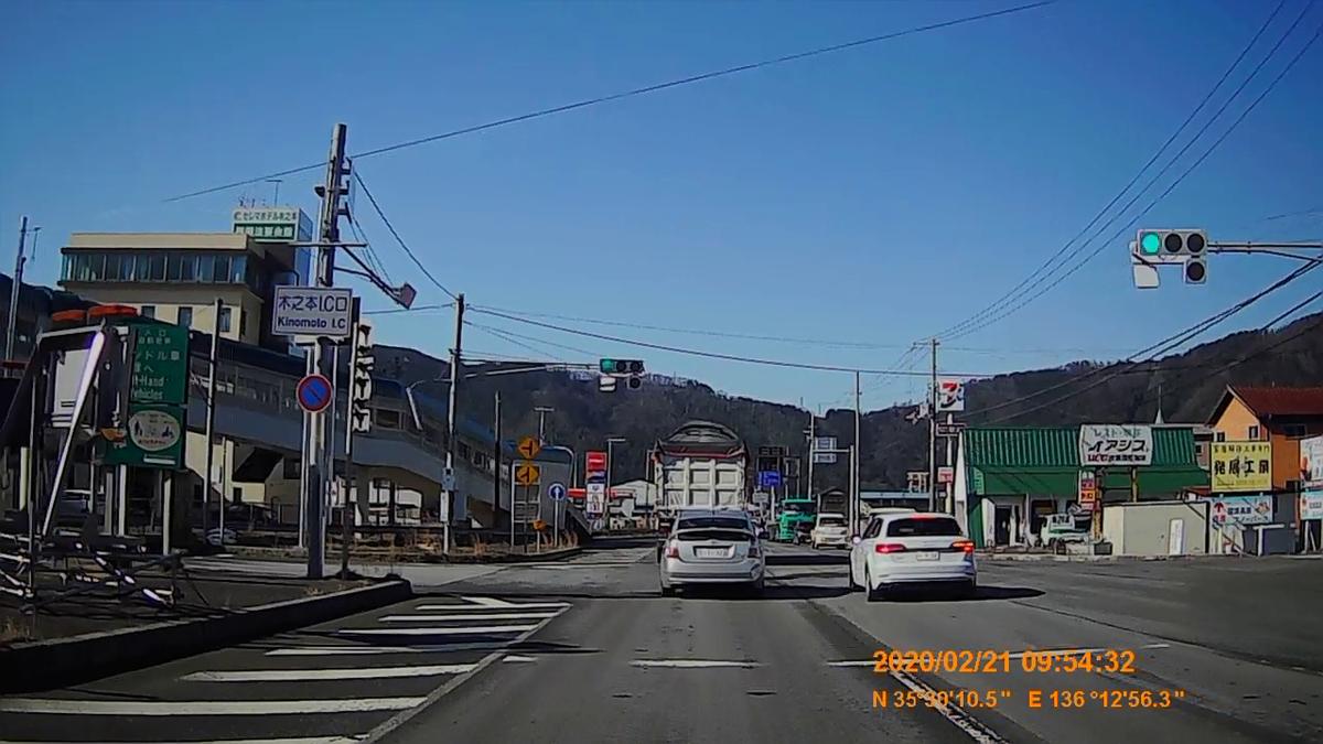f:id:japan_route:20200328180137j:plain