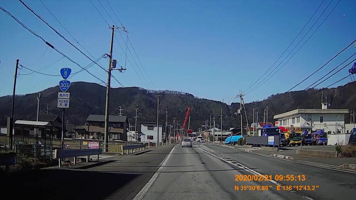 f:id:japan_route:20200328180150j:plain
