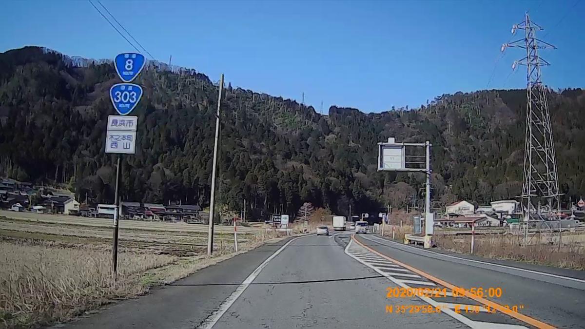 f:id:japan_route:20200328180157j:plain