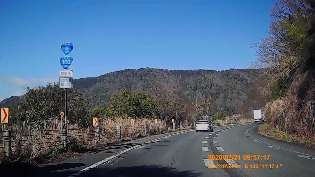 f:id:japan_route:20200328180257j:plain