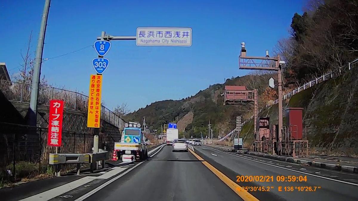f:id:japan_route:20200328180325j:plain