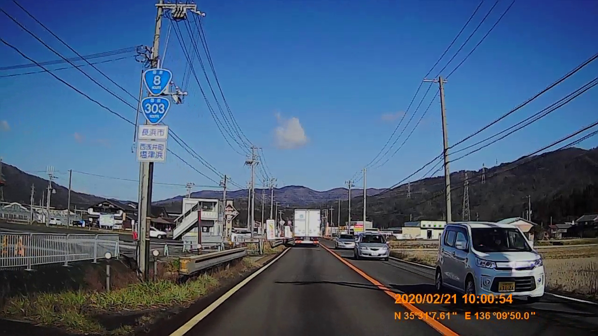f:id:japan_route:20200328180332j:plain