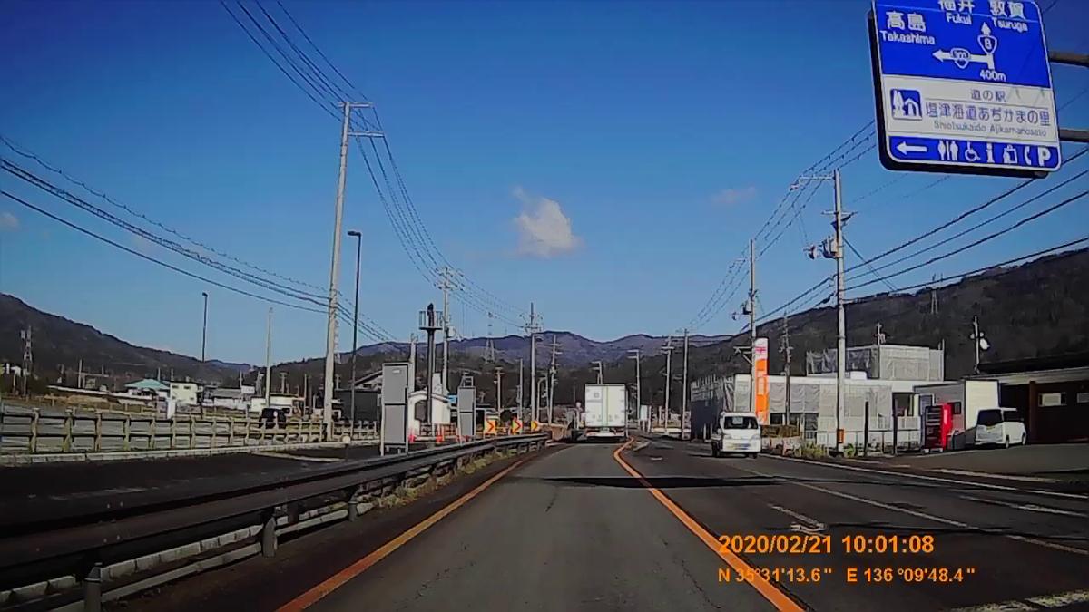 f:id:japan_route:20200328180340j:plain