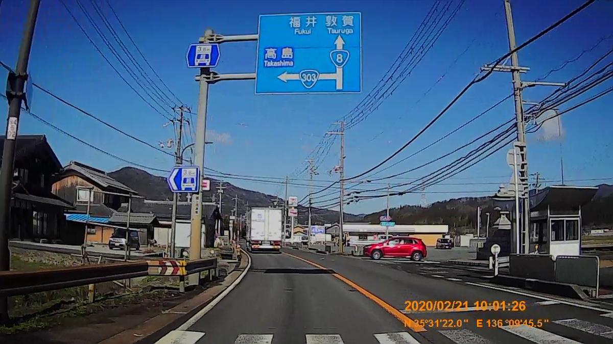 f:id:japan_route:20200328180348j:plain