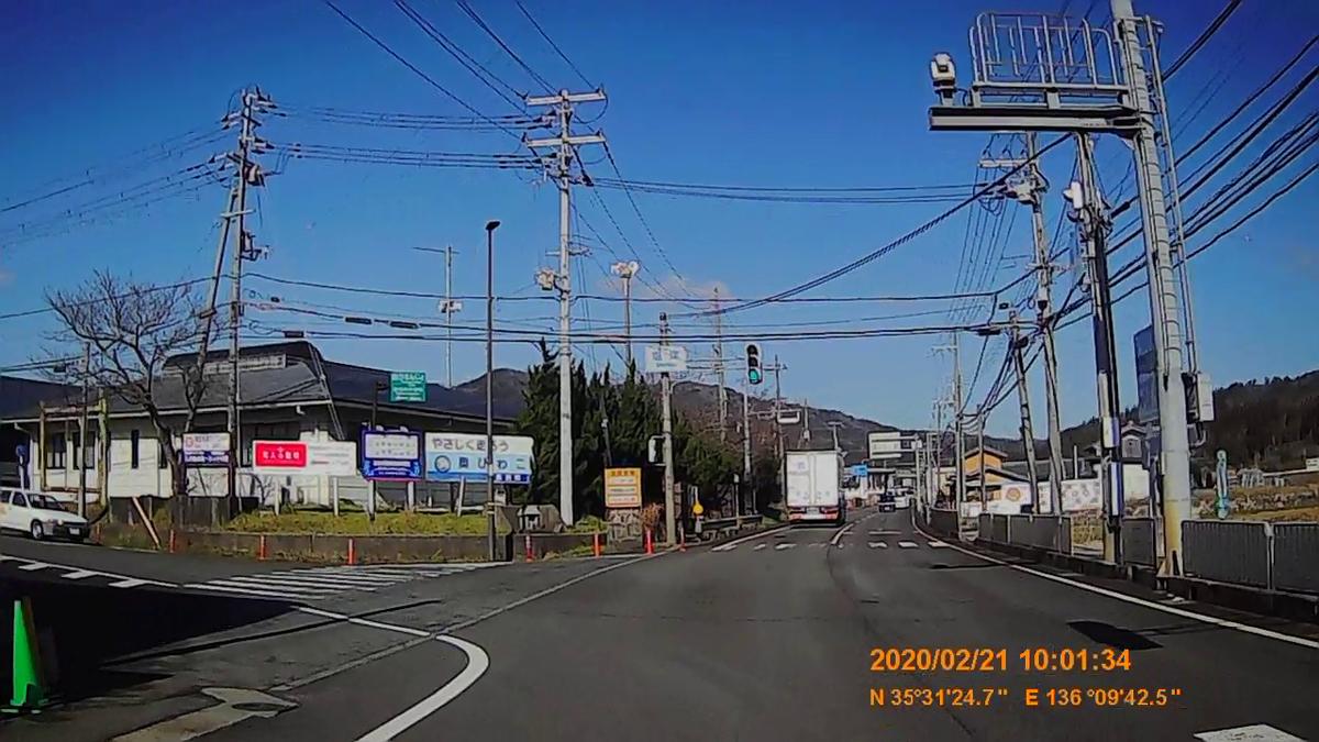 f:id:japan_route:20200328180350j:plain
