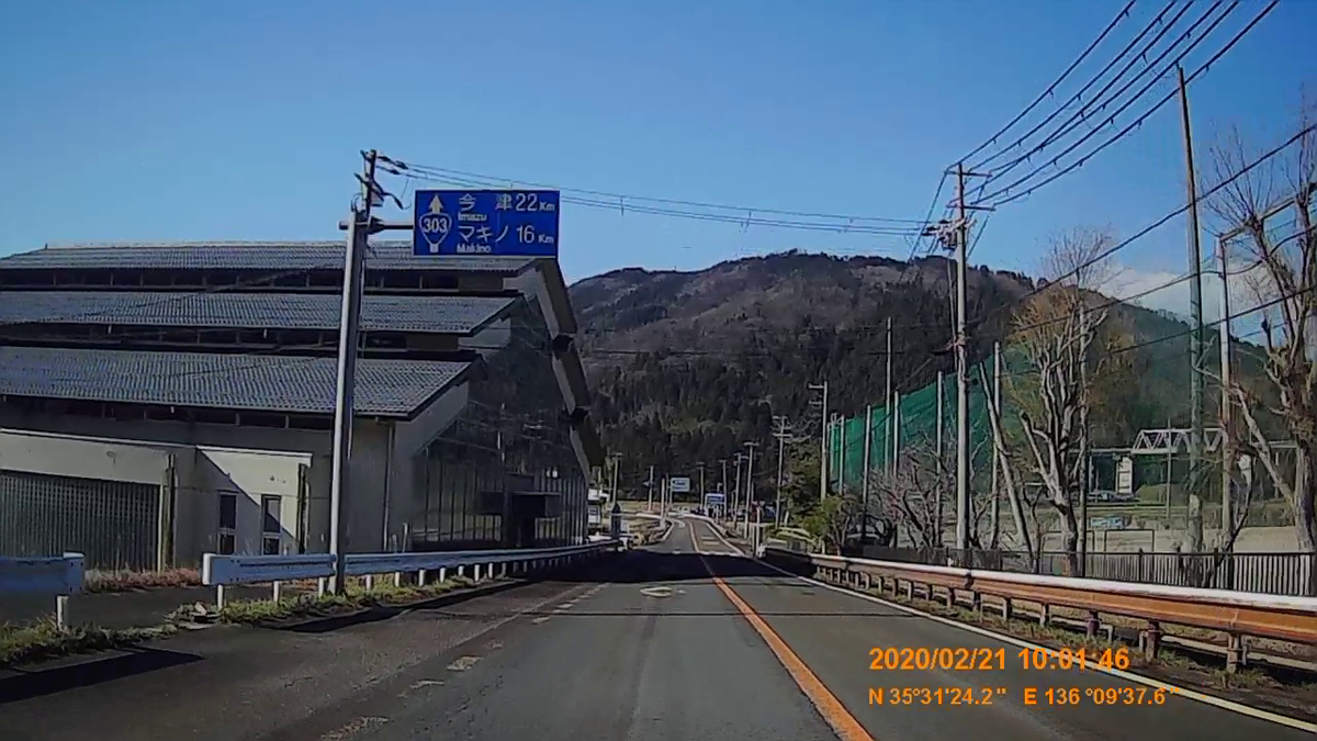 f:id:japan_route:20200328180408j:plain