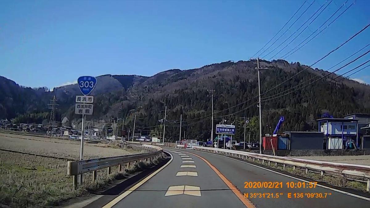 f:id:japan_route:20200328180430j:plain