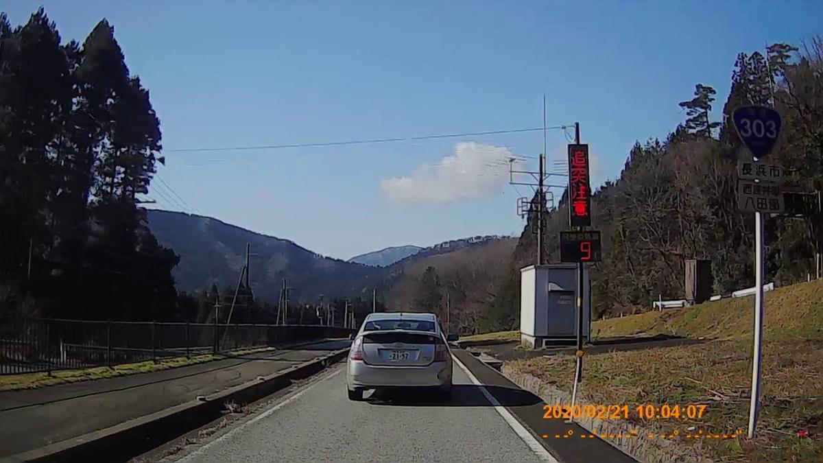 f:id:japan_route:20200328180502j:plain